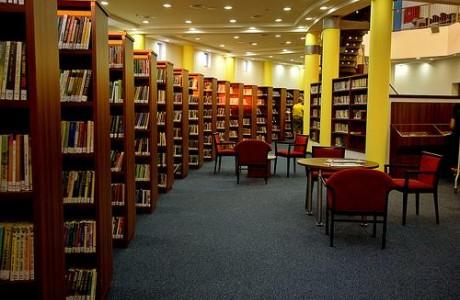 הספרייה הדיגיטלית