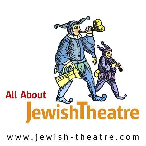מוזיאון און-ליין של התיאטרון היהודי