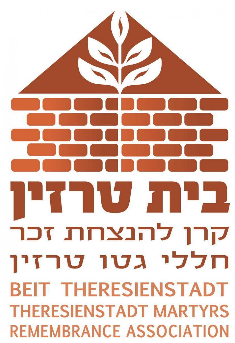 לוגו בית טרזין