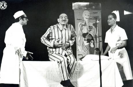 הרפרטור בתיאטרון