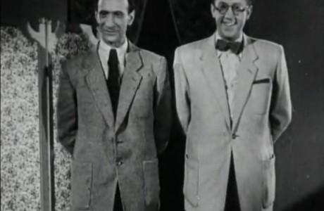 דז'יגאן ושומאכר בקולנוע